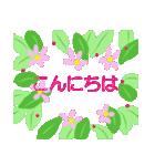 """伝えたい想いにかわいい花を添えて""""応援""""(個別スタンプ:2)"""