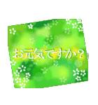 """伝えたい想いにかわいい花を添えて""""応援""""(個別スタンプ:4)"""