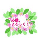 """伝えたい想いにかわいい花を添えて""""応援""""(個別スタンプ:6)"""