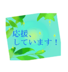 """伝えたい想いにかわいい花を添えて""""応援""""(個別スタンプ:7)"""