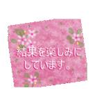 """伝えたい想いにかわいい花を添えて""""応援""""(個別スタンプ:8)"""