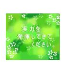 """伝えたい想いにかわいい花を添えて""""応援""""(個別スタンプ:9)"""