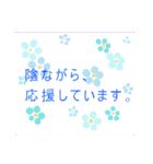 """伝えたい想いにかわいい花を添えて""""応援""""(個別スタンプ:10)"""