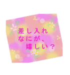 """伝えたい想いにかわいい花を添えて""""応援""""(個別スタンプ:11)"""