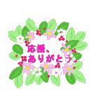 """伝えたい想いにかわいい花を添えて""""応援""""(個別スタンプ:12)"""