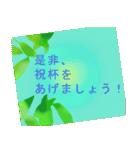 """伝えたい想いにかわいい花を添えて""""応援""""(個別スタンプ:13)"""