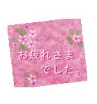 """伝えたい想いにかわいい花を添えて""""応援""""(個別スタンプ:14)"""