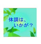 """伝えたい想いにかわいい花を添えて""""応援""""(個別スタンプ:16)"""