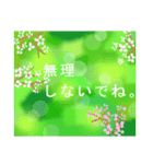 """伝えたい想いにかわいい花を添えて""""応援""""(個別スタンプ:17)"""