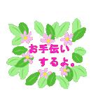 """伝えたい想いにかわいい花を添えて""""応援""""(個別スタンプ:18)"""