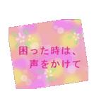 """伝えたい想いにかわいい花を添えて""""応援""""(個別スタンプ:19)"""