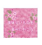 """伝えたい想いにかわいい花を添えて""""応援""""(個別スタンプ:21)"""