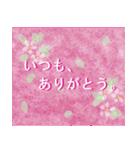 """伝えたい想いにかわいい花を添えて""""応援""""(個別スタンプ:23)"""
