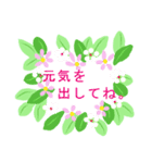 """伝えたい想いにかわいい花を添えて""""応援""""(個別スタンプ:25)"""