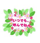 """伝えたい想いにかわいい花を添えて""""応援""""(個別スタンプ:28)"""