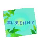 """伝えたい想いにかわいい花を添えて""""応援""""(個別スタンプ:29)"""