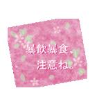 """伝えたい想いにかわいい花を添えて""""応援""""(個別スタンプ:31)"""
