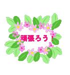 """伝えたい想いにかわいい花を添えて""""応援""""(個別スタンプ:32)"""