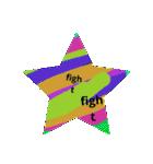 fightfightveryfight3star(個別スタンプ:12)