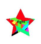 fightfightveryfight3star(個別スタンプ:18)