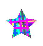 fightfightveryfight3star(個別スタンプ:21)