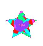 fightfightveryfight3star(個別スタンプ:24)
