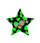 fightfightveryfight3star(個別スタンプ:27)