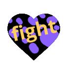fightfightveryfight4(個別スタンプ:1)