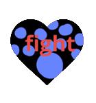 fightfightveryfight4(個別スタンプ:3)