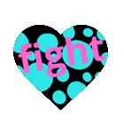 fightfightveryfight4(個別スタンプ:4)