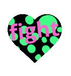 fightfightveryfight4(個別スタンプ:5)