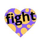 fightfightveryfight4(個別スタンプ:6)