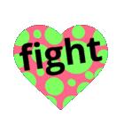 fightfightveryfight4(個別スタンプ:7)