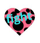 fightfightveryfight4(個別スタンプ:8)