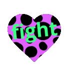 fightfightveryfight4(個別スタンプ:9)