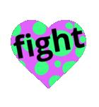 fightfightveryfight4(個別スタンプ:10)