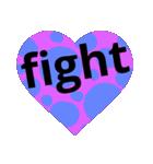 fightfightveryfight4(個別スタンプ:11)