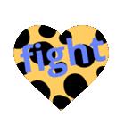 fightfightveryfight4(個別スタンプ:12)