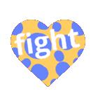 fightfightveryfight4(個別スタンプ:13)