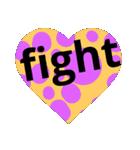 fightfightveryfight4(個別スタンプ:15)