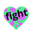 fightfightveryfight4(個別スタンプ:16)