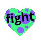 fightfightveryfight4(個別スタンプ:17)