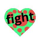 fightfightveryfight4(個別スタンプ:18)