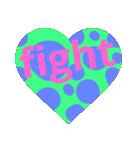 fightfightveryfight4(個別スタンプ:19)