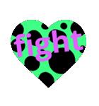 fightfightveryfight4(個別スタンプ:20)