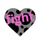 fightfightveryfight4(個別スタンプ:21)