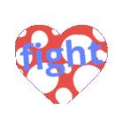 fightfightveryfight4(個別スタンプ:23)