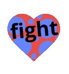 fightfightveryfight4(個別スタンプ:24)