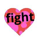 fightfightveryfight4(個別スタンプ:25)