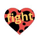fightfightveryfight4(個別スタンプ:26)